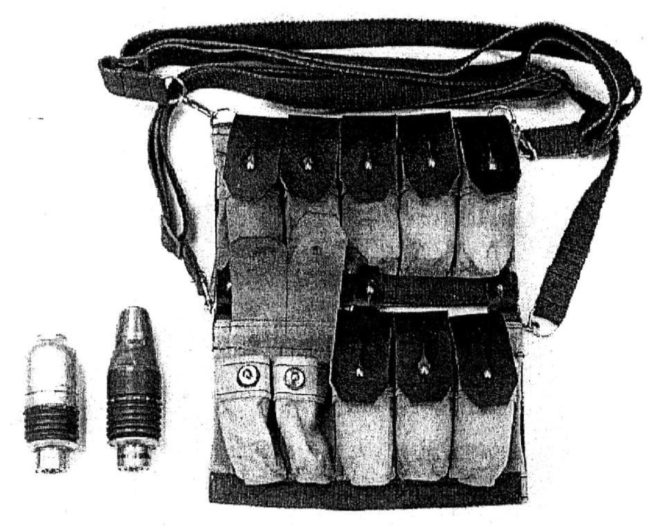 Рисунок А16. 6Г30 Сумка для выстрелов 6Ш48М