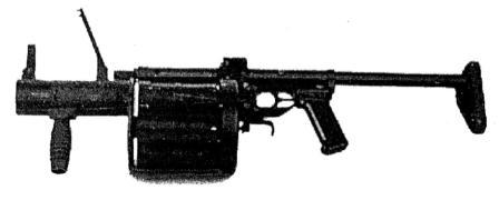 Рисунок А2. 6Г30 в боевом положении, вид  слева