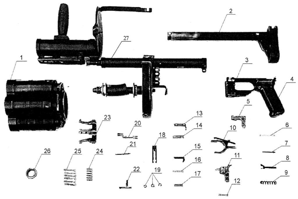 Рисунок А30. 6Г30 полная разборка