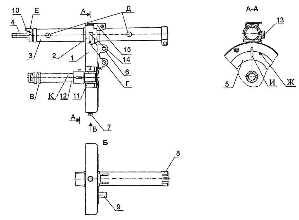 Рисунок А5. 6Г30 Основание со штангой