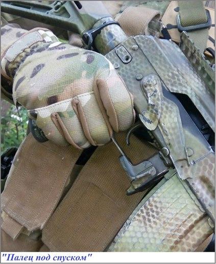 Палец под спусковым крючком. Инструктор Норд