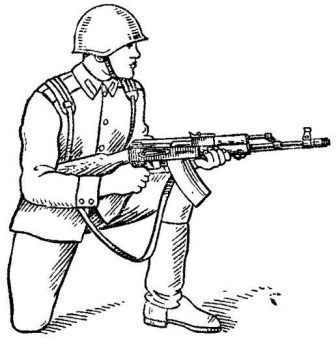 Рис. 58. Положение для стрельбы с колена АК74