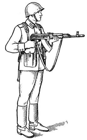 Рис. 65. Положение для стрельбы со сложенным прикладом