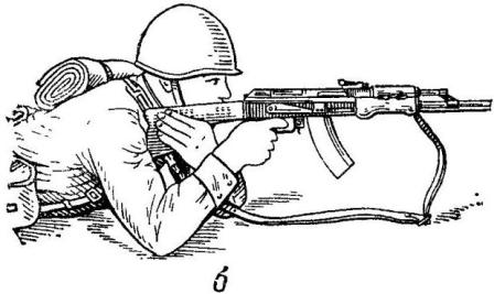 Рис. 70. Удержание пулемета при стрельбе лежа и из окопа стоя или с колена: б — снизу за приклад