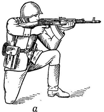 Рис. 72. Удержание автомата с использованием ремня при стрельбе из положения:  а — с колена