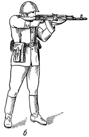 Рис. 72. Удержание автомата с использованием ремня при стрельбе из положения: б — стоя