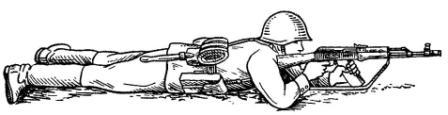 Рис. 74. Положение при стрельбе из автомата АК74 с упором магазина в грунт