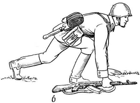 Рис. 77. Выполнение команды «Встать»: б — вынесение правой (левой) ноги вперед АК74