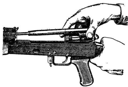 Рис. 9. Отделение затворной рамы с затвором АК74