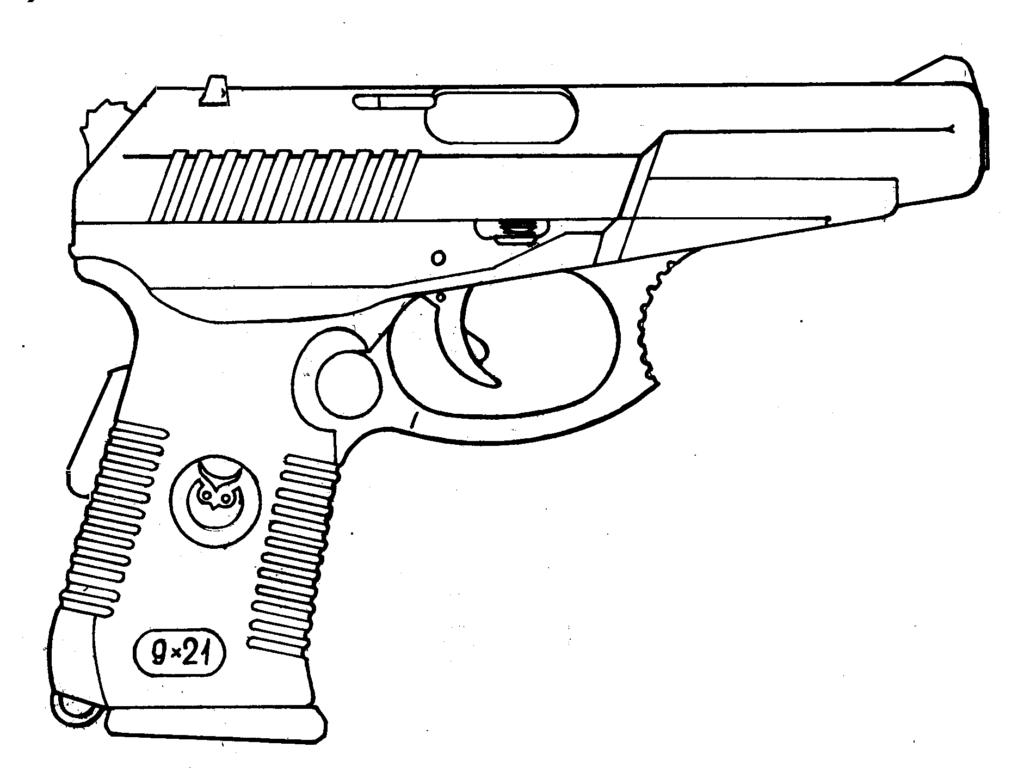 Рисунок 1.1 - 9-мм пистолет самозарядный модернизированный СР1М