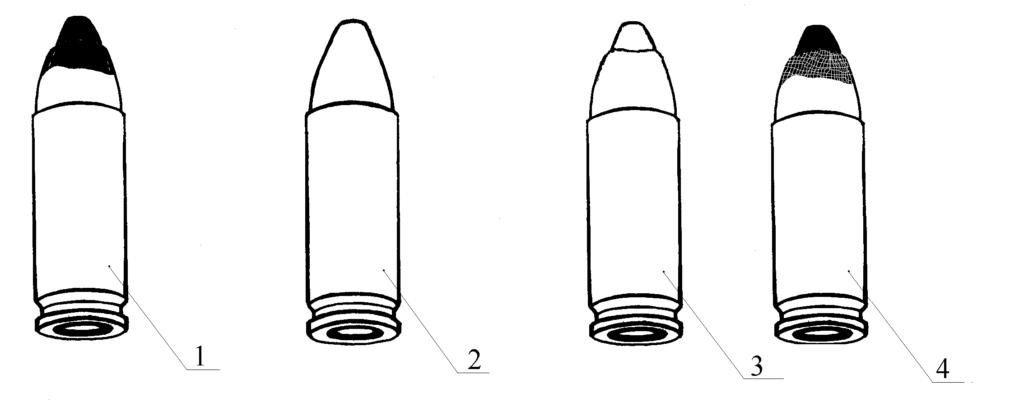 """Рисунок 1.2 - Патроны СП10, СП11, СП12, 7БТ3 для СР1М """"Вектор"""""""
