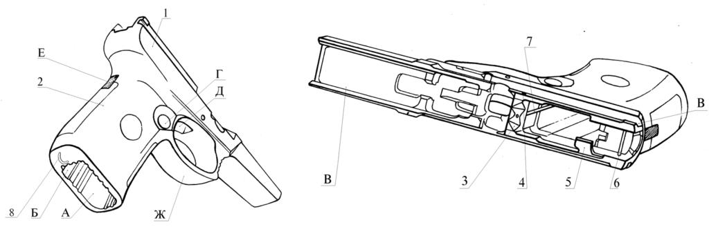 """Рисунок 2.1 - Рамка в сборе СР1М """"Вектор"""""""