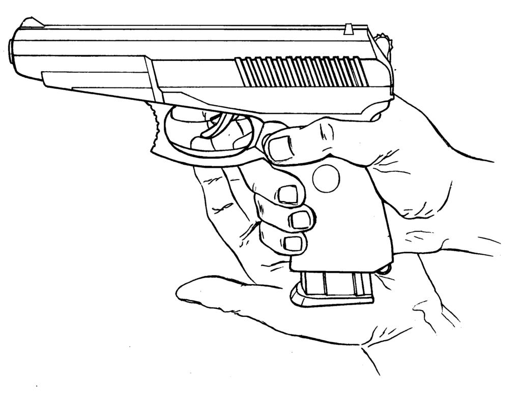 Рисунок 4.13 - Присоединение магазина