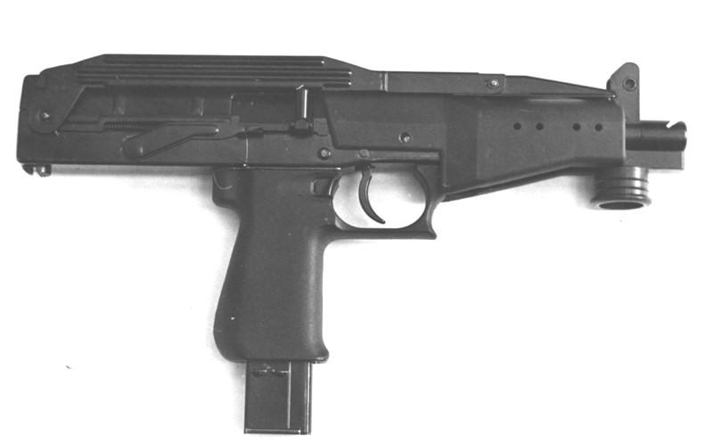 Рисунок 1.2 - Пистолет-пулемет СР2 со сложенным прикладом