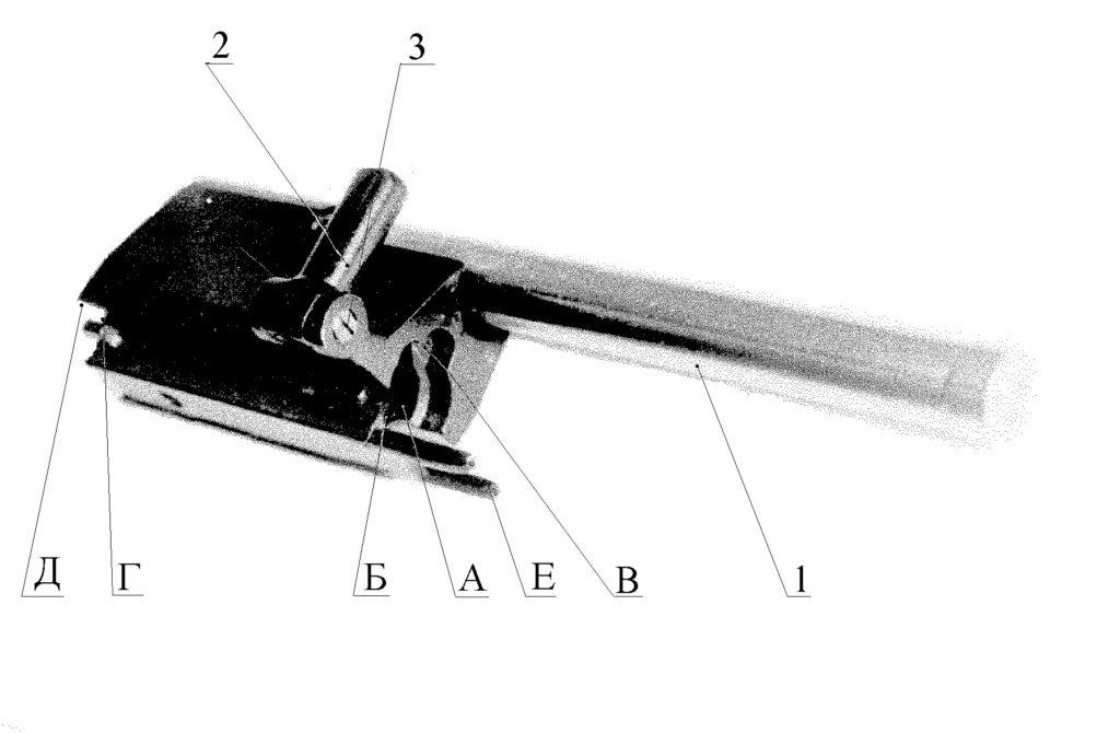 Рисунок 2.10 – Затворная рама в сборе от СР2