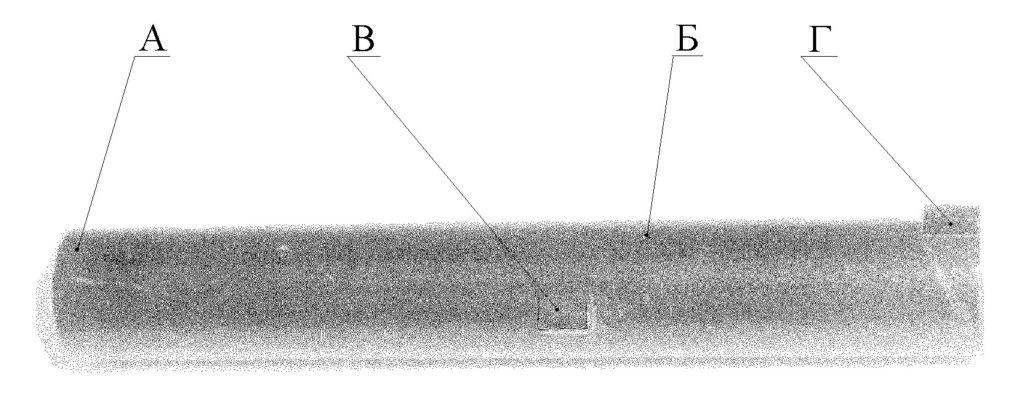 Рисунок 2.14 – Трубка СР2
