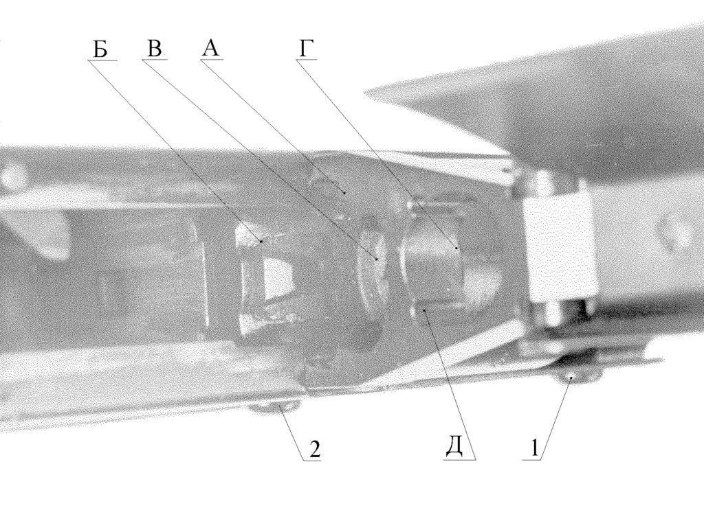 Рисунок 2.4 – Вкладыш коробки автоматики СР2