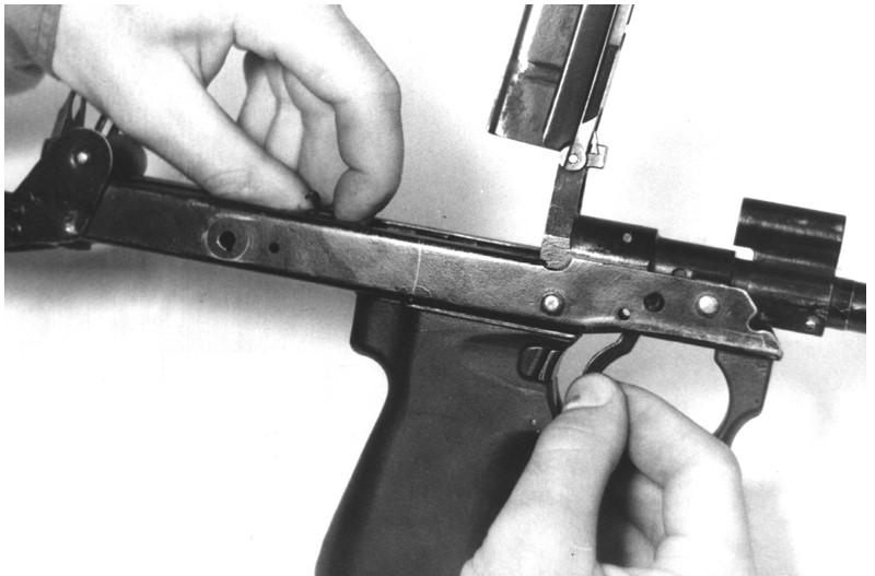 Рисунок 4.40 – Присоединение спускового крючка