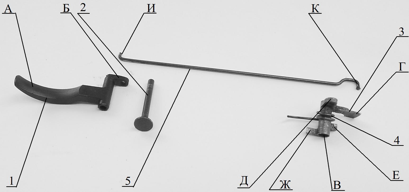Рисунок 2.23 – Механизм спуска СР2М