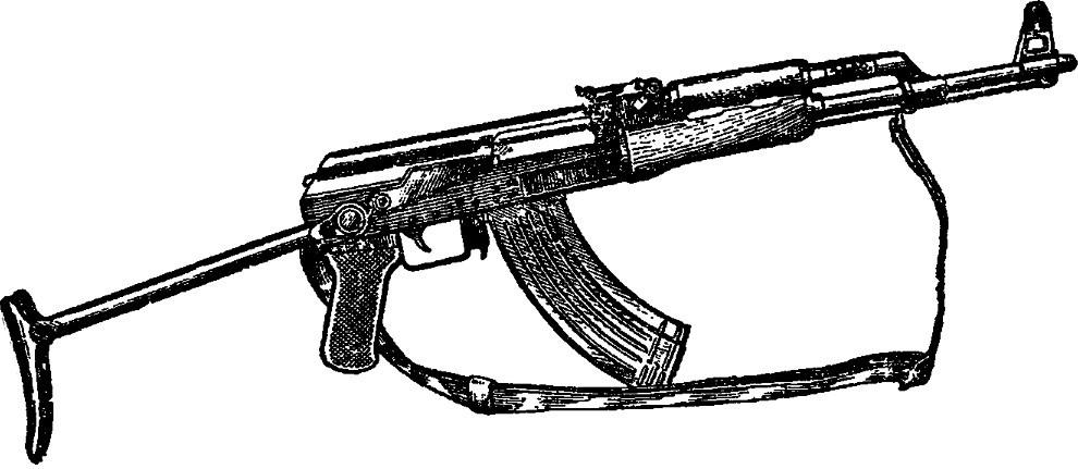 Рис. 1. Общий вид автомата Калашникова (АК): б — с металлическим прикладом