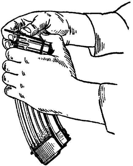Рис. 13. Разборка магазина АК