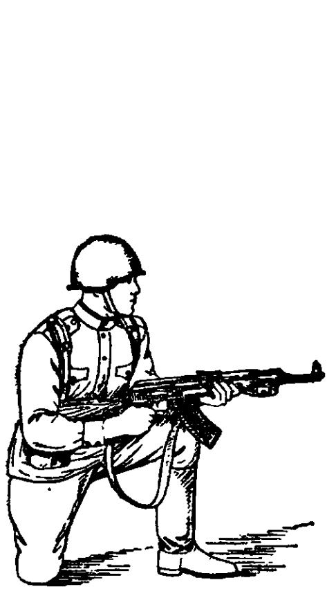 Рис. 52. Изготовка к стрельбе с колена АК
