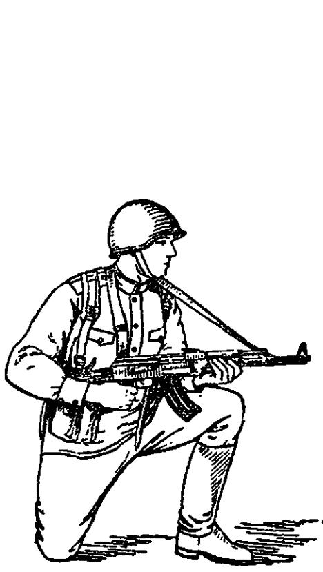 Рис. 54. Изготовка к стрельбе с колена с использованием ремня АК