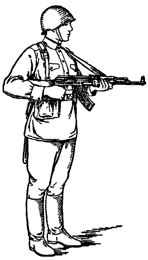 Рис. 55. Изготовка к стрельбе из автомата первого выпуска стоя с использованием ремня АК