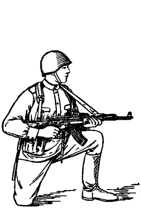 Рис. 56. Изготовка к стрельбе из автомата первого выпуска с колена  с использованием ремня АК
