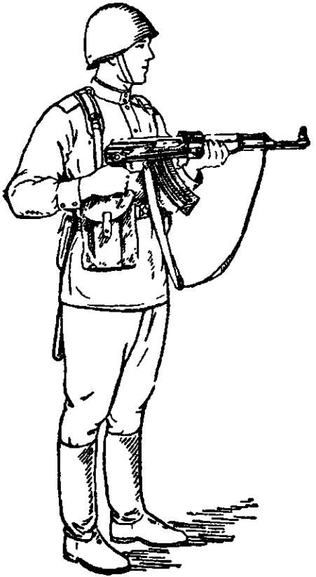 Рис. 58. Изготовка к стрельбе из автомата со сложенным металлическим прикладом АК
