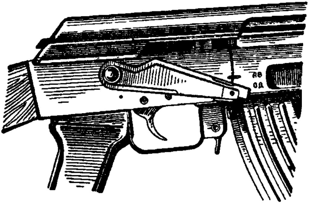 Рис. 60. Переводчик установлен для ведения одиночного огня АК