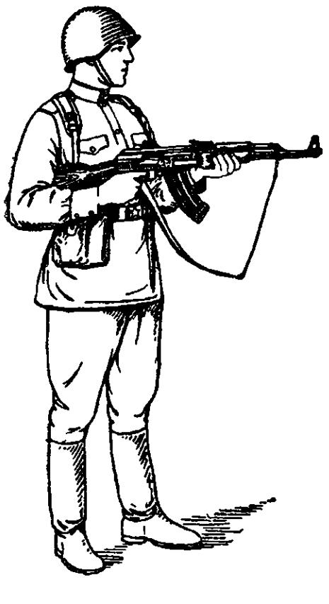 Рис. 67. Прикладка при стрельбе из автомата с прикладом, прижатым к боку