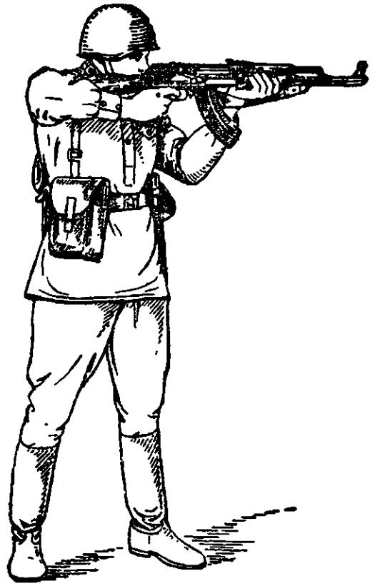 Рис. 69. Прикладка при стрельбе стоя с использованием ремня