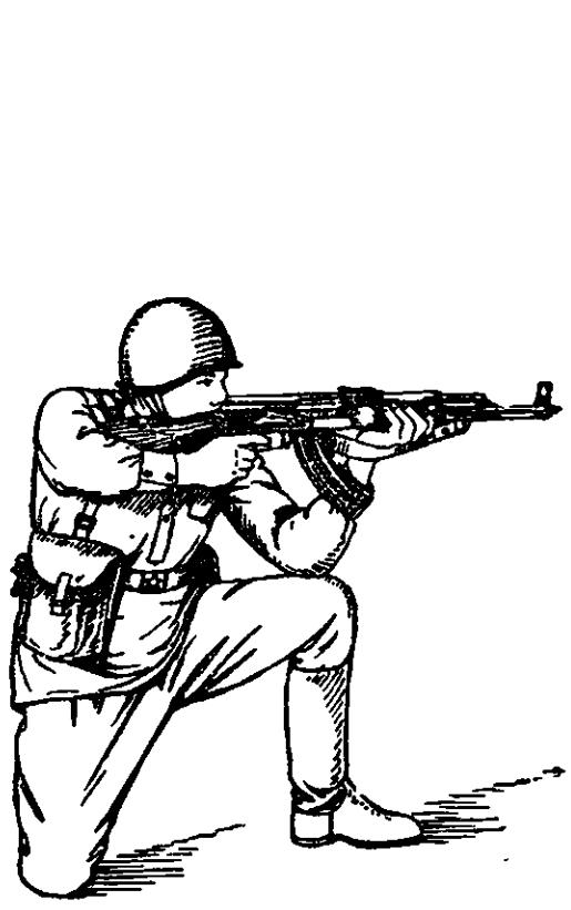 Рис. 70. Прикладка при стрельбе с колена с использованием ремня