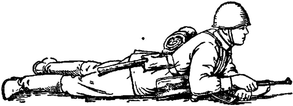 Рис. 72. Положение автомата после прекращения огня