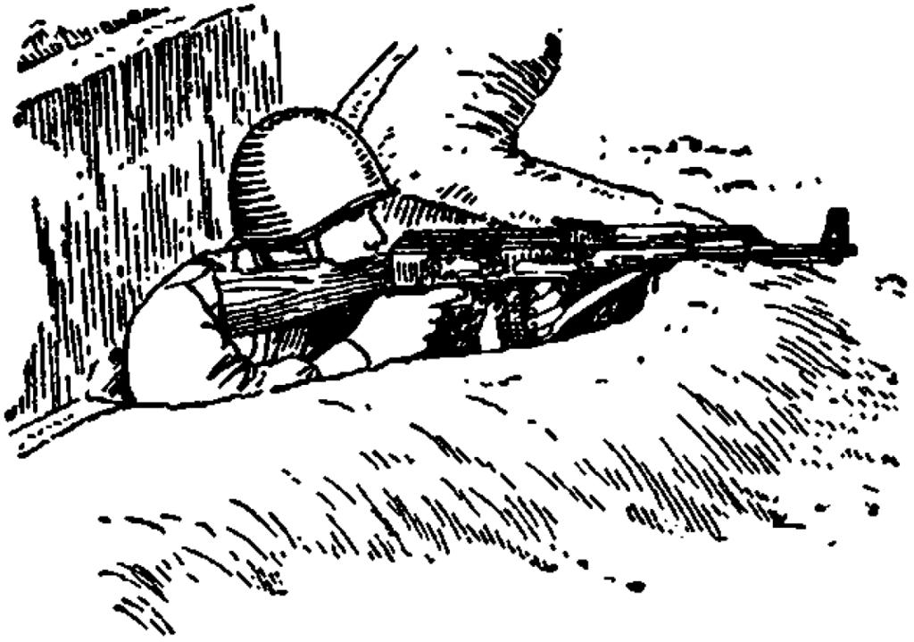 Рис. 80. Стрельба из окопа