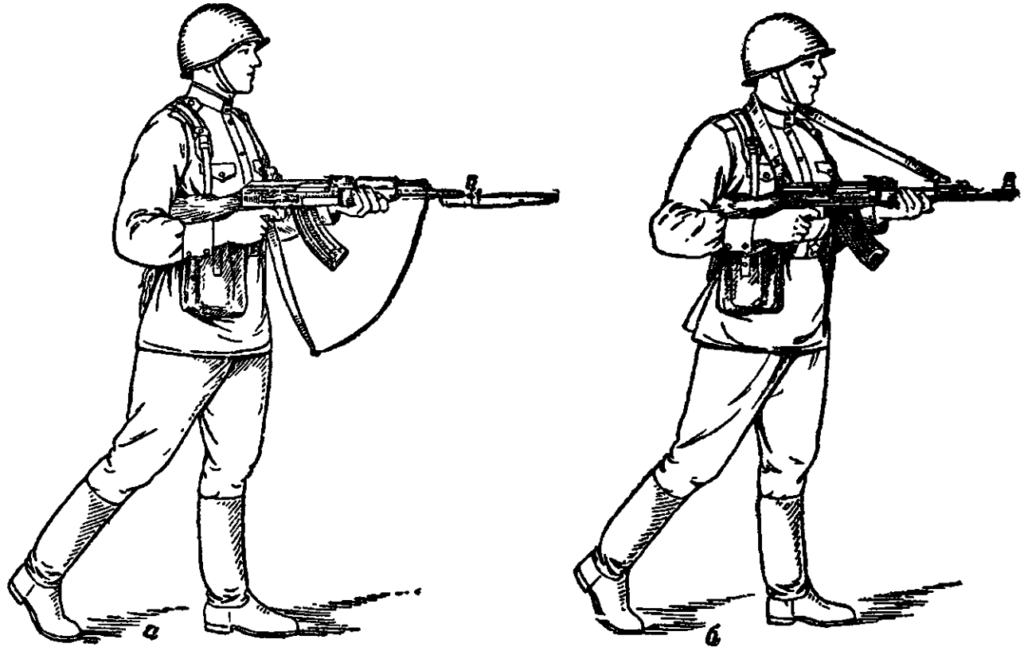 Рис. 82. Стрельба на ходу с прикладом, прижатым к боку