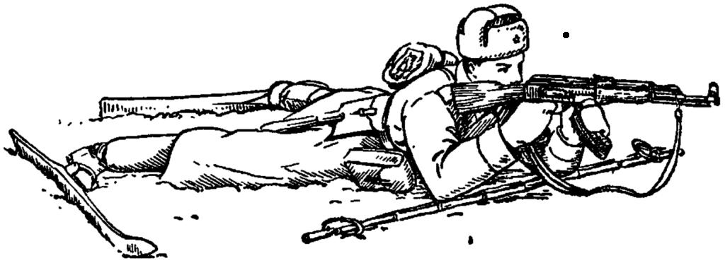 Рис. 84. Стрельба с лыж лежа