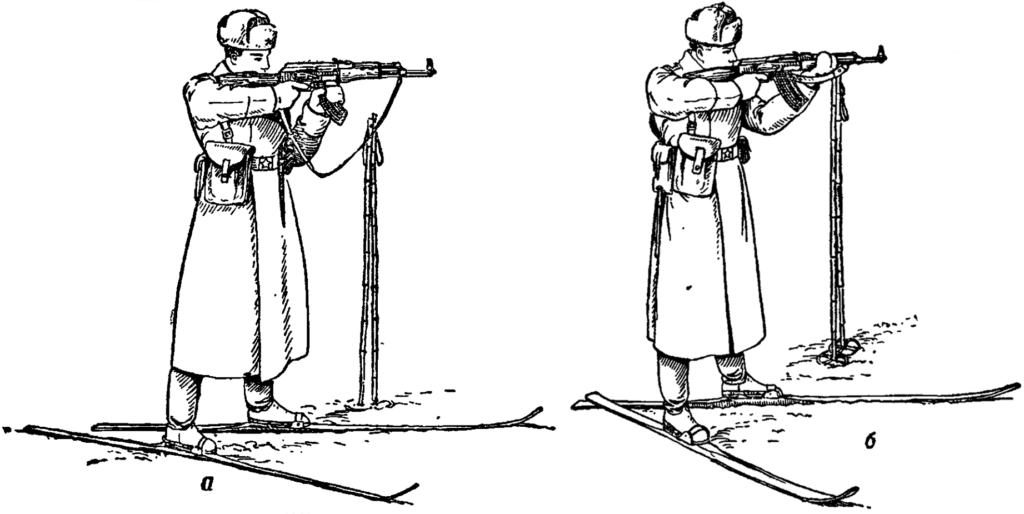 Рис. 86. Стрельба с лыж стоя: а - без использования ремня